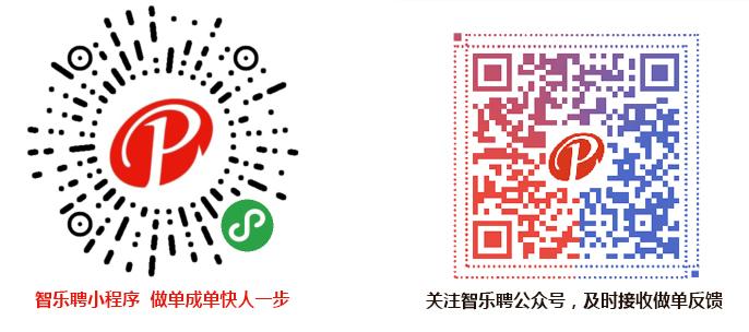 小程序 公众号.JPG